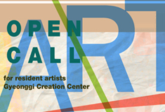 CALL FOR APPLICATIONS GYEONGGI CREATION CENTER RESIDENCY PROGRAM 2015